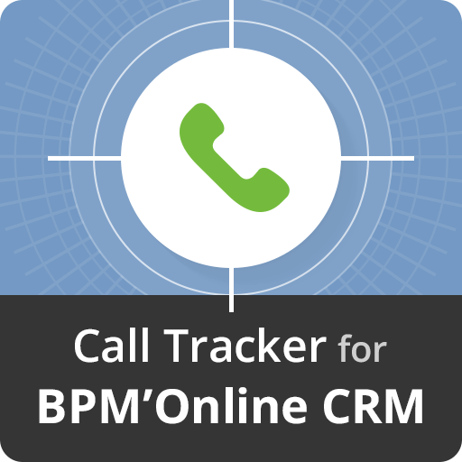Call Tracker for bpm'online CRM ➠ Track your calls